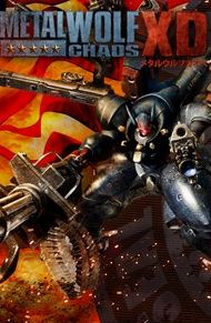 Metal Wolf Chaos XD pc game full version