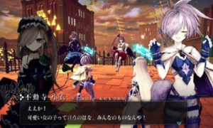 Crystar pc download